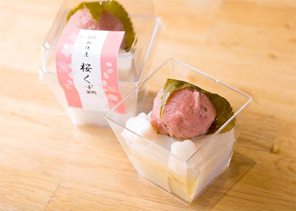 桜くず餅 コレド室町店限定